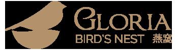 sarang burung walet gloria